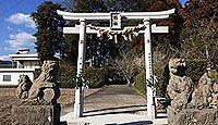総社(南国市) - 土佐国総社は国分寺境内社で西隣、1669年に土佐藩主が現在地に移築