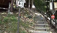 賀野神社 - 修験道の聖地・雪彦山の信仰の支え、応神期に創祀、推古期に現在地へ