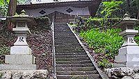 武田八幡宮 - 国主・武田晴信の初事業がこの社の再建、平安初期創建の武田氏の氏神