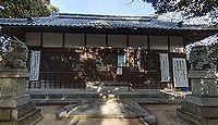 矢椅神社 三重県鈴鹿市矢橋