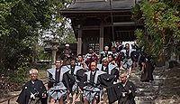 船川八幡宮 岡山県新見市新見のキャプチャー