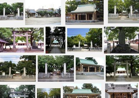 阿沼美神社 愛媛県松山市味酒町のキャプチャー