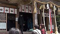 仁比山神社 - 奈良期に松尾大社、平安期に日吉大社を勧請した「山王さん」、紅葉の名所
