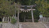 木積神社 京都府与謝郡与謝野町弓木のキャプチャー
