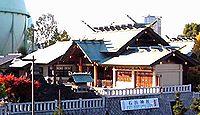 石浜神社 - 源頼朝など関東武将の崇敬厚かった橋場・真崎の「神明さん」、石浜天神