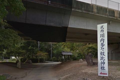 川内多々奴比神社 兵庫県篠山市下板井のキャプチャー