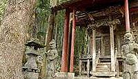 八坂神社(国東市安岐町朝来) - 奈良期に京の祇園社を勧請した宇佐神宮行幸会の止宿地