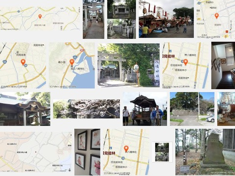八幡神社 徳島県阿南市那賀川町八幡石川原のキャプチャー