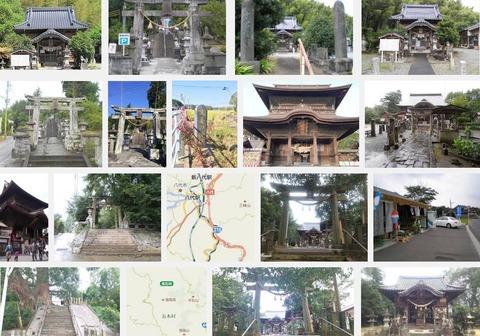 海東阿蘇神社 熊本県宇城市小川町西海東のキャプチャー