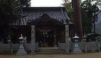 與位神社 兵庫県宍粟市山崎町与位のキャプチャー