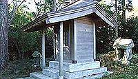 愛宕神社(松島町高城) - 江戸前期の創建、瑞巌寺の鎮守の一つ、後に松島七社の一つ