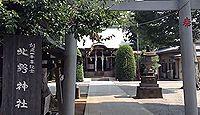 徳丸北野神社 - 東京板橋区内最古の天神、1000年を超える「田遊び」の伝統を今に伝える