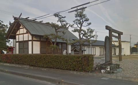 二宮神社 静岡県浜松市東区貴平町のキャプチャー