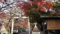 鷺森神社 - 貞観年間創建の「鬚咫天王」、応仁の乱で罹災して現鎮座地へ 紅葉の名所