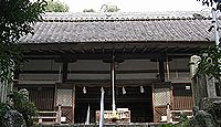 火雷神社 宮中大膳職坐神三座の一座