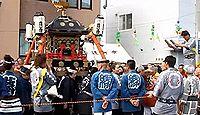 豊足神社 北海道小樽市銭函のキャプチャー