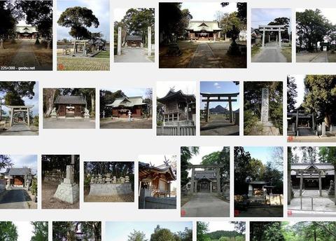 雲氣八幡宮(香川県仲多度郡まんのう町西高篠269-1)