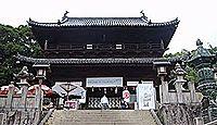 金刀比羅宮 - 讃岐の本宮、江戸期に爆発的に庶民に広まった信仰は今も脈々と