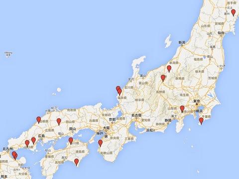 超レアな日本文化・祭りのキャプチャー
