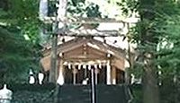 天照皇大神宮 - 仲哀天皇を祟り殺した「九州の伊勢」、北九州の主要神社を巡る深い由緒