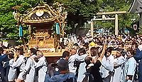 潮田神社 - 日本武尊の東征時の創祀、北条氏など関東武将からの崇敬、6月には潮田まつり