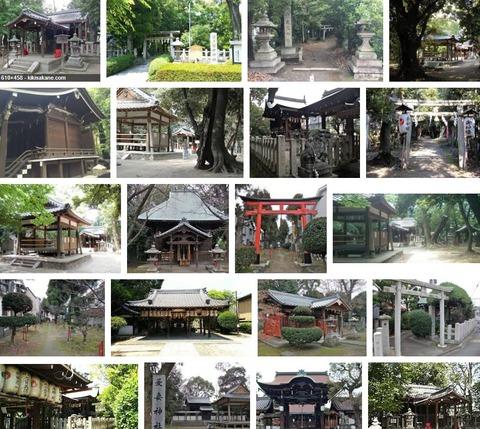 嚴嶌神社 京都府京都市南区久世中久町のキャプチャー