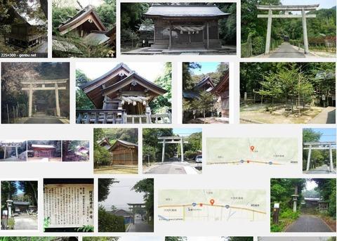 阿須伎神社 島根県出雲市大社町遙堪のキャプチャー