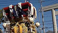 宇夫階神社 - 宇夫志奈大神・小烏大神、伊勢神宮の外宮の別宮の遷宮古材で本殿を再建