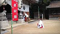 住吉神社(小野市) - 犬の七五三詣や犬による神楽舞「犬幸の舞」で知られる式内古社