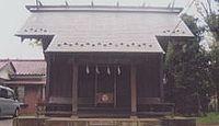 神明社 神奈川県横浜市神奈川区羽沢町