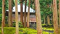平泉寺白山神社 - 白山三馬場