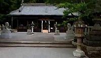 大歳金刀比羅神社 兵庫県兵庫県多可郡多可町中区鍛冶屋