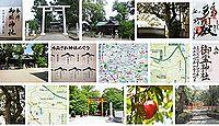 御坂神社 兵庫県三木市志染町御坂の御朱印