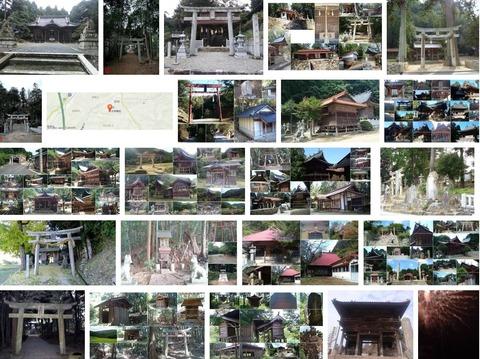 大和神社 岡山県加賀郡吉備中央町宮地のキャプチャー
