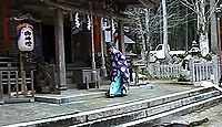 阿須須岐神社 京都府綾部市金河内町東谷