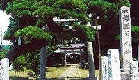 薩都神社 茨城県常陸太田市里野宮町