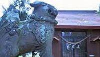 釜加神社 - 江戸初期に後の千歳神社の地に創祀、「弁財天御厨子」で知られる弁天社