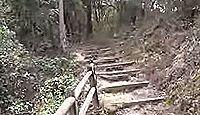 日本遺産「津和野今昔~百景図を歩く~」(平成27年度)(島根県津和野町)