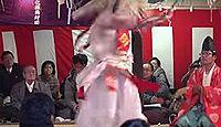 重要無形民俗文化財「比婆荒神神楽」 - 広島、本山三宝荒神をまつる祖霊信仰の神楽のキャプチャー
