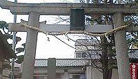 田島神社 大阪府大阪市生野区田島