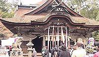 柏原八幡神社 - 「丹波柏原の厄神さん」飛鳥朝の創祀、2月の厄除大祭は毎年10万人が参拝