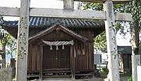布都神社(西条市) - 愛媛の石上、往時は62回の勅願・壮麗な社殿、謎を呼ぶ秘密祭神