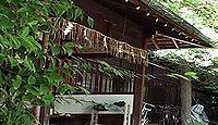 幸神社 京都府京都市上京区のキャプチャー