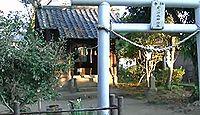 岩ヶ瀬水神神社 - 「橘の小戸の阿波岐原」の伝承地、海自の護衛艦「いわせ」の守護神
