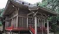 高天神社 静岡県掛川市上土方嶺向のキャプチャー