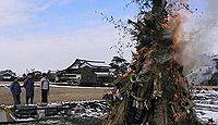 重要無形民俗文化財「邑町のサイノカミ」 - 富山県入善町の小正月の火祭り