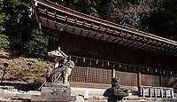 国宝「宇治上神社本殿」(京都府宇治市)のキャプチャー
