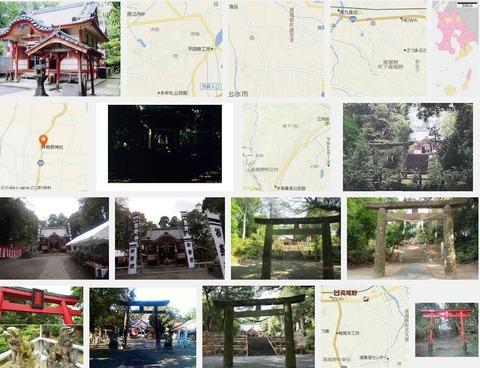 熊野神社 鹿児島県出水市野田町下名のキャプチャー