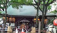 弓削神社 大阪府八尾市弓削町のキャプチャー