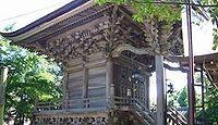 神谷神社 京都府京丹後市久美浜町のキャプチャー
